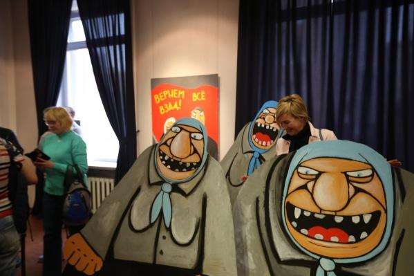 Выставка известного художника Васи Ложкина «Восход нового солнца» участвует в Музейной ночи