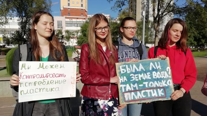 В Ярославле школьники устроили антимусорные пикеты