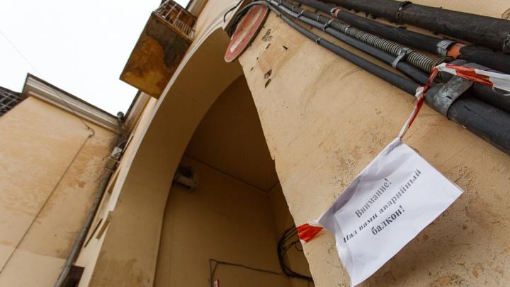 Вернули убытки: в Волгограде строители отсудили у завода 3 млн рублей за смертельные балконные плиты
