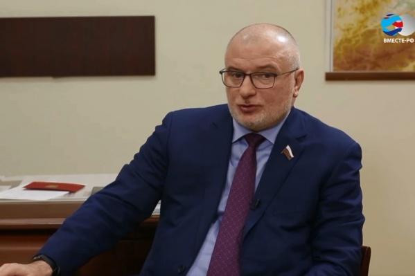 За прошлый год сенатор от Красноярского края заработал 23,4 миллиона рублей