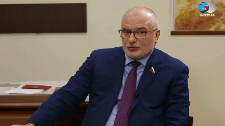 Доходы сенатора от края Андрея Клишаса за год выросли в 4 раза