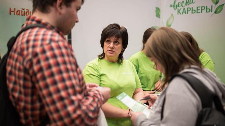 Студенты Челябинска узнали о перспективах работы в Сбербанке