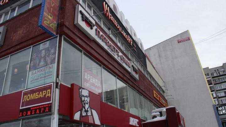 На Вокзальной магистрали закрываются два ресторана с 10-летней историей