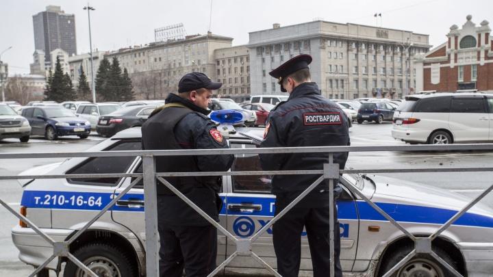 Новосибирских бойцов Росгвардии попросили согласовывать заграничные отпуска и не ездить в 238 стран