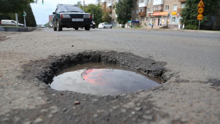 В Уфе ограничат движение на улице Владивостокской