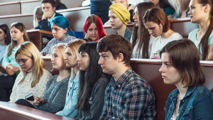 В Самаре прокуратура заставила СГЭУ провести психологическое тестирование студентов