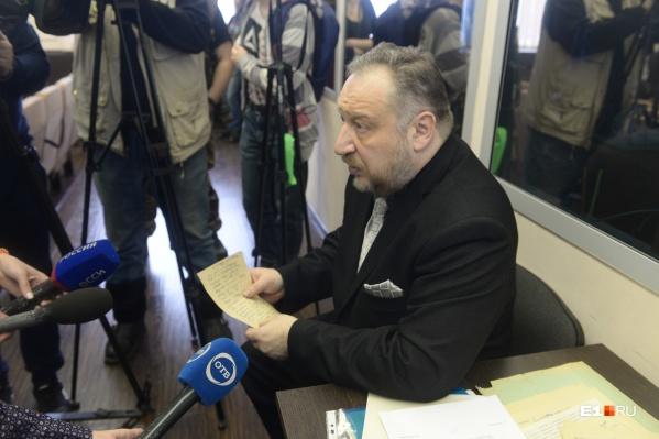 Записку обнаружил писатель и исследователь дела Дятлова Олег Архипов
