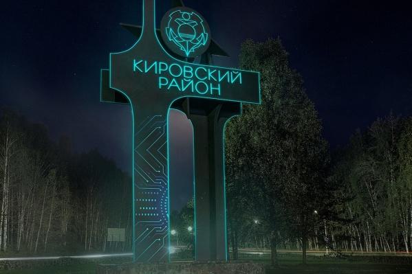 Вы точно не заблудитесь, если решите поехать в Закамск — неоновую подсветку видно издалека