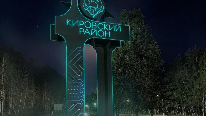 Неоновая подсветка и летающий ВАЗ: пермяки нарисовали Закамск будущего