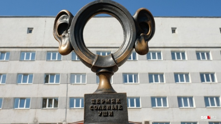 Хозяевами памятника «Пермяк солёные уши» хотят стать и город, и отель «Прикамье». Суд отказал обоим