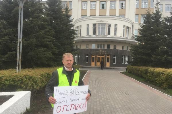С утра один из членов инициативной группы по проведению референдума встал в пикет у здания областного правительства
