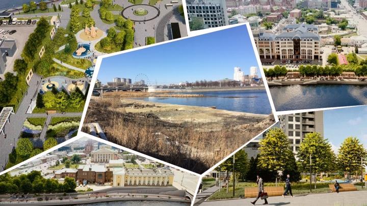 Набережную в Челябинске сделают по новому бесплатному проекту. От казанских идей отказались