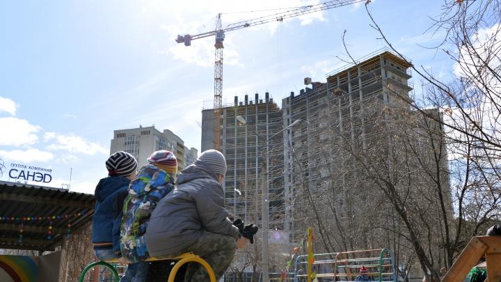 Планировки как по заказу: в Екатеринбурге появится жилой дом с кухнями мечты