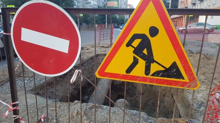 В Кургане до 24 сентября продлен запрет на движение транспорта по улице Коли Мяготина