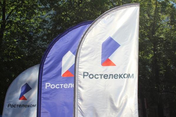 ЦОД «Удомля» — самый масштабный проект в стратегии создания национальной геораспределенной сети дата-центров«Ростелекома»