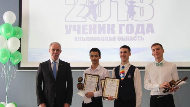 Южноуральский школьник стал призёром конкурса «Ученик года»