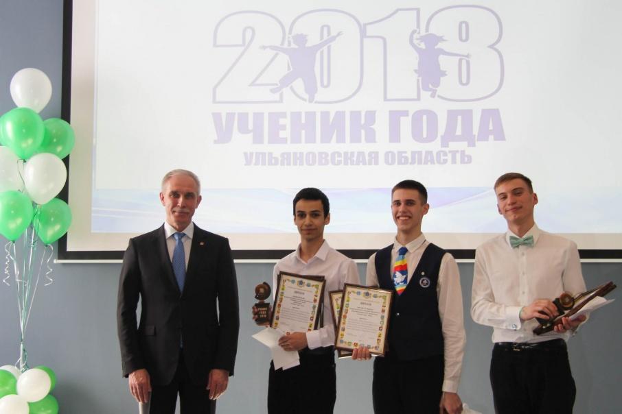 Андрей Чернышов (справа) занял третье место в конкурсе «Ученик года»
