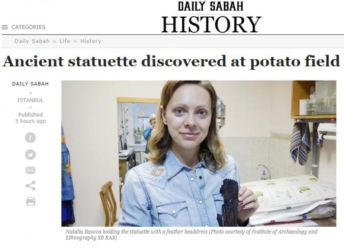 Новосибирские археологи проводили раскопки на берегу Оби минувшим летом