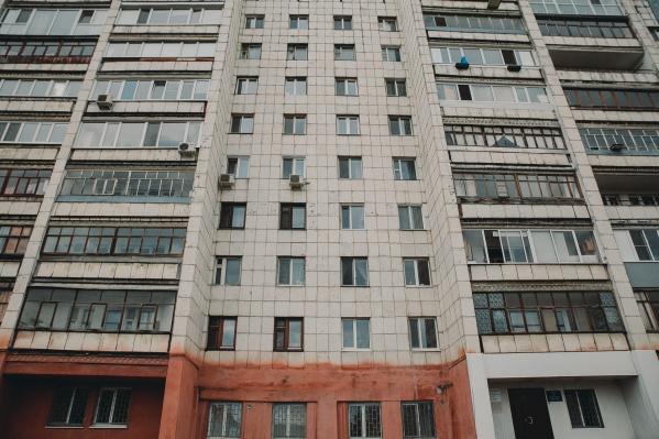 Тюменка продала квартиры без ведома хозяев