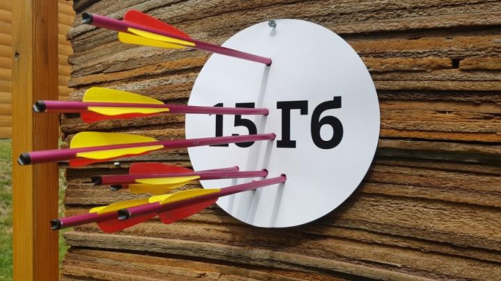 Представители Tele2 рассказали курганцам, как сделать общение в соцсетях безлимитным