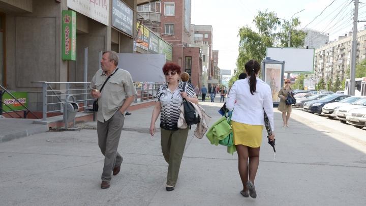 Назван средний возраст новосибирца: жители Алтая и Кузбасса оказались старше