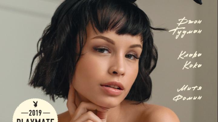 Из шлифовщицы автобусов в секс-символ: вышел номер Playboy с нижегородкой Аленой Тарасовой