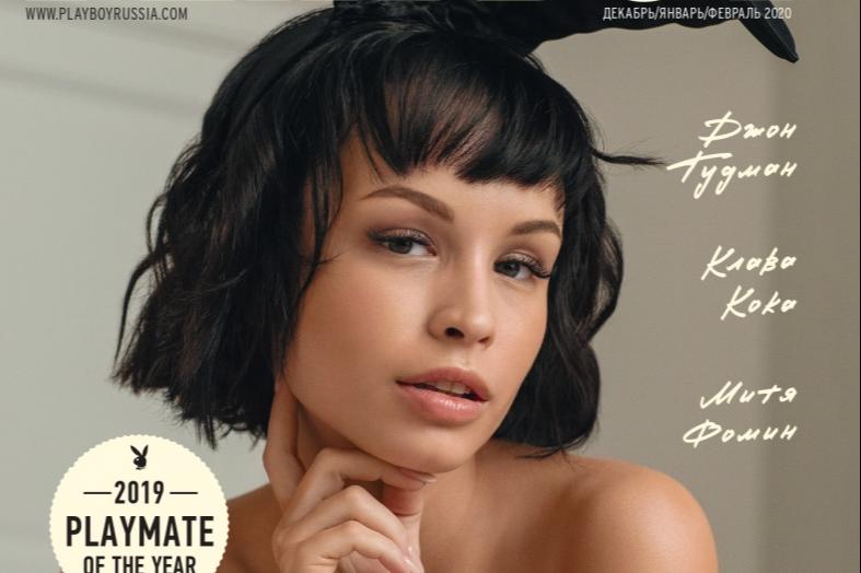 Алена не верила, что попадет на обложку журнала