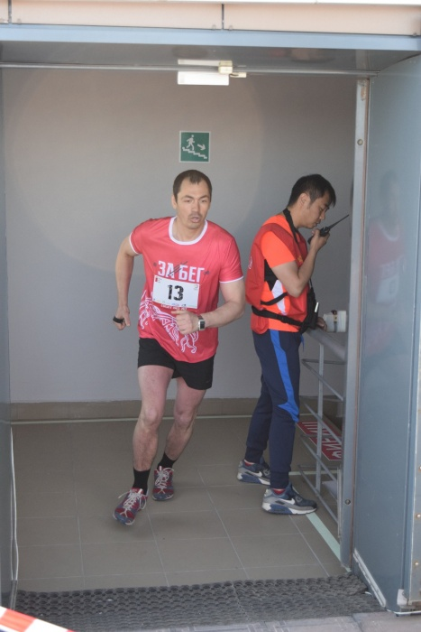 Участник забега