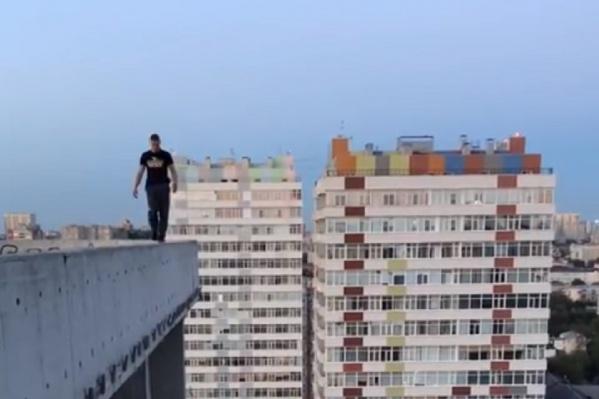 Евгений успел пройтись и по краю крыши