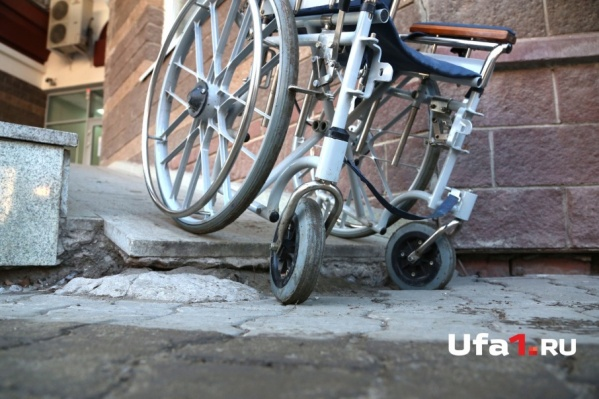 В пансионате не предусмотрели мест для инвалидов