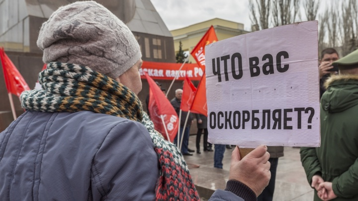 «Микрофон дадут каждому»: комсомольцы зовут молодежь Волгограда на митинг