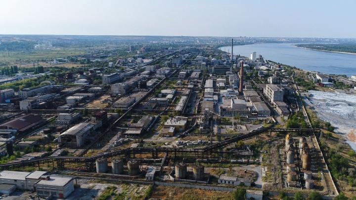 Волгоградский «Химпром» не удалось продать с первого раза