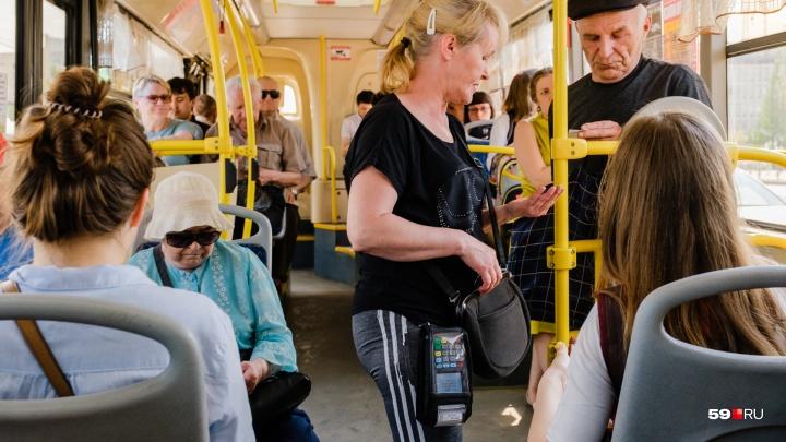 В Перми вместо трамвая № 3 временно пустят автобус № 88