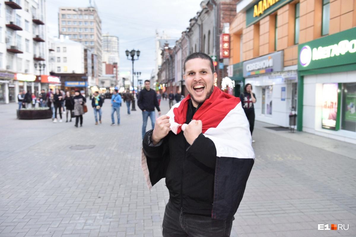 Гуляй, Екатеринбург! После победы сборной России весь город высыпал на улицы