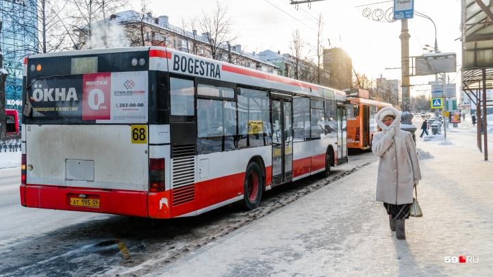 Пермь в -30 °С: закутанные пермяки и замороженные улицы. Фоторепортаж