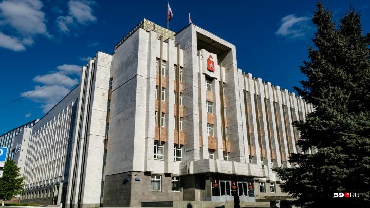 На ремонт кабинетов в здании правительства Прикамья потратят около 5 миллионов рублей