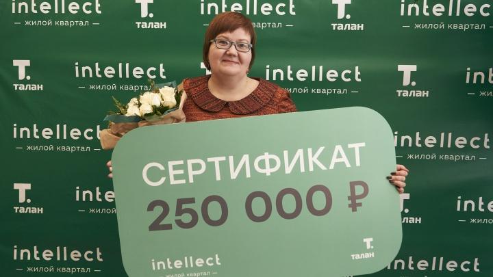 Сертификат на обустройство новой квартиры получила жительница Пермского края