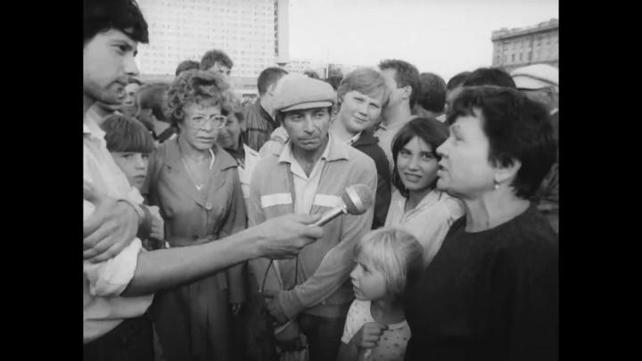 Митинги и очередь за водкой: в Новосибирске нашли видео времён путча 1991 года