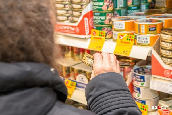 После изменения суммы доплаты можно будет купить лишнюю банку дешевых консервов