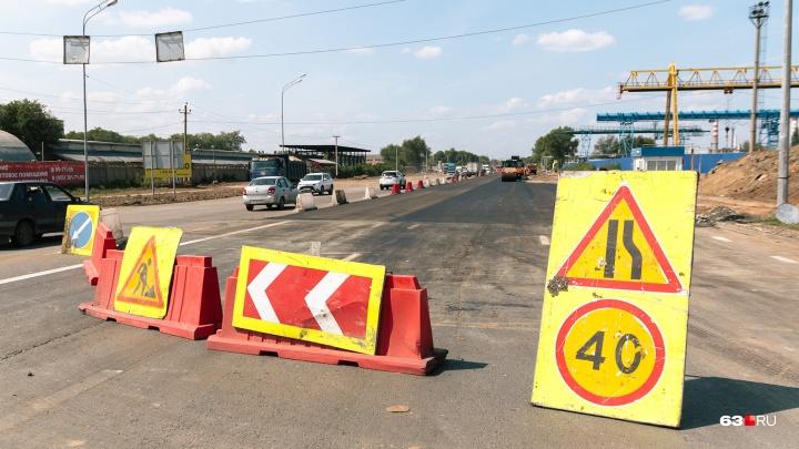 Когда очень нужен знак: в Самаре задержали похитителя дорожных табличек и щитов