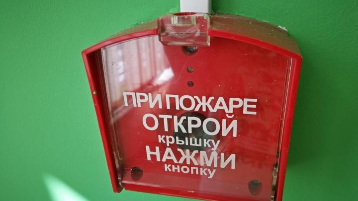 В подведомственной школе нашли неисправную пожарную сигнализацию и оштрафовали РЖД на 150 тысяч