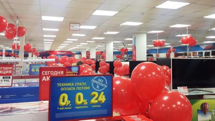 Уральцам дали простые рекомендации, как сэкономить при покупке техники