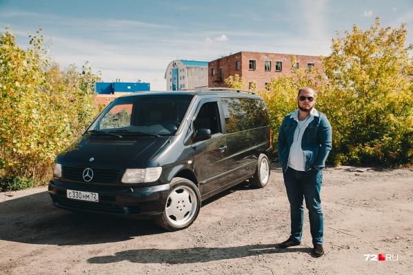 Сергей Белый купил Mercedes-Benz Vito 2002 года выпуска два месяца назад
