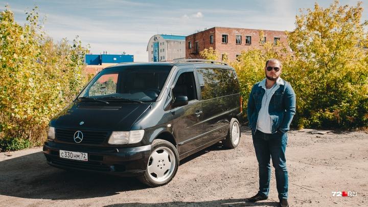 На чем ты ездишь: разглядываем чиновничий Mercedes с массажным салоном