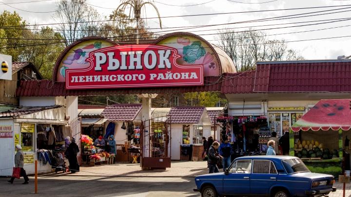 «Это всё Слепцов»: зачем в Ярославле продают рынок на Белинского