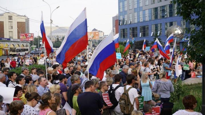 Сотни новосибирцев пришли к опасному фонтану на митинг против повышения пенсионного возраста