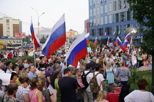 Митинг на Орджоникидзе начался в 19:00