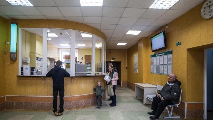 Детскую поликлинику на Фрунзе закрыли на ремонт — родителей теперь отправляют по двум адресам
