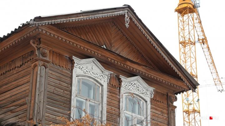 Не снесут: дом Шепелевых в Уфе сохранил статусобъекта культурного наследия