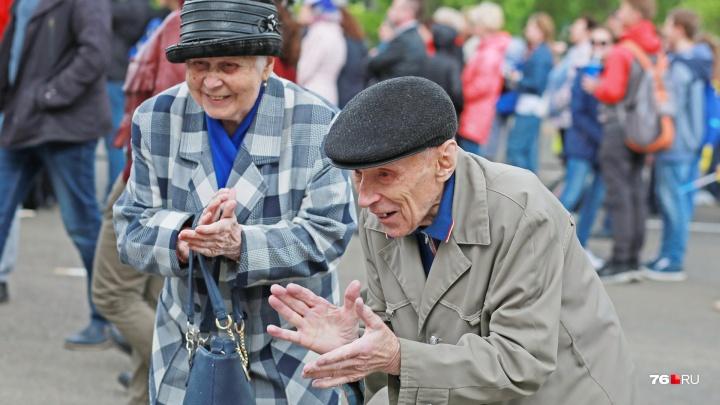 Отработал — и прощай! Сколько ярославцы успеют пожить на пенсии